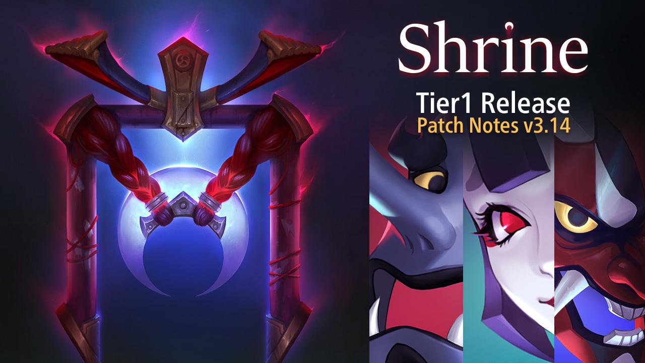 Shrine T1 Banner
