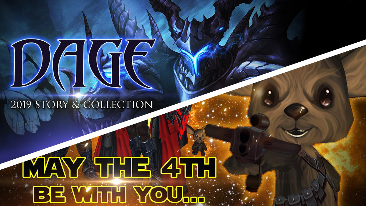 AdventureQuest 3D :: Last Chance! Dage & May 4th items