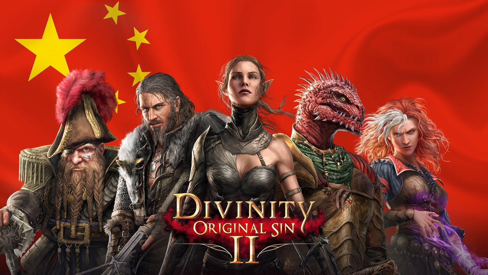 Divinity: Original Sin 2 :: Chinese language added with Patch 8
