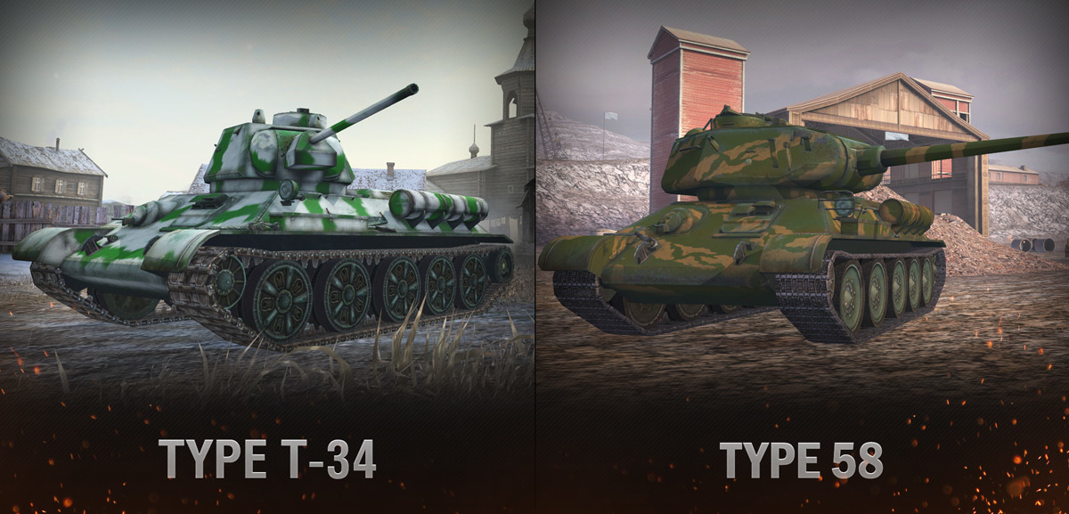 t 34-85 matchmaking