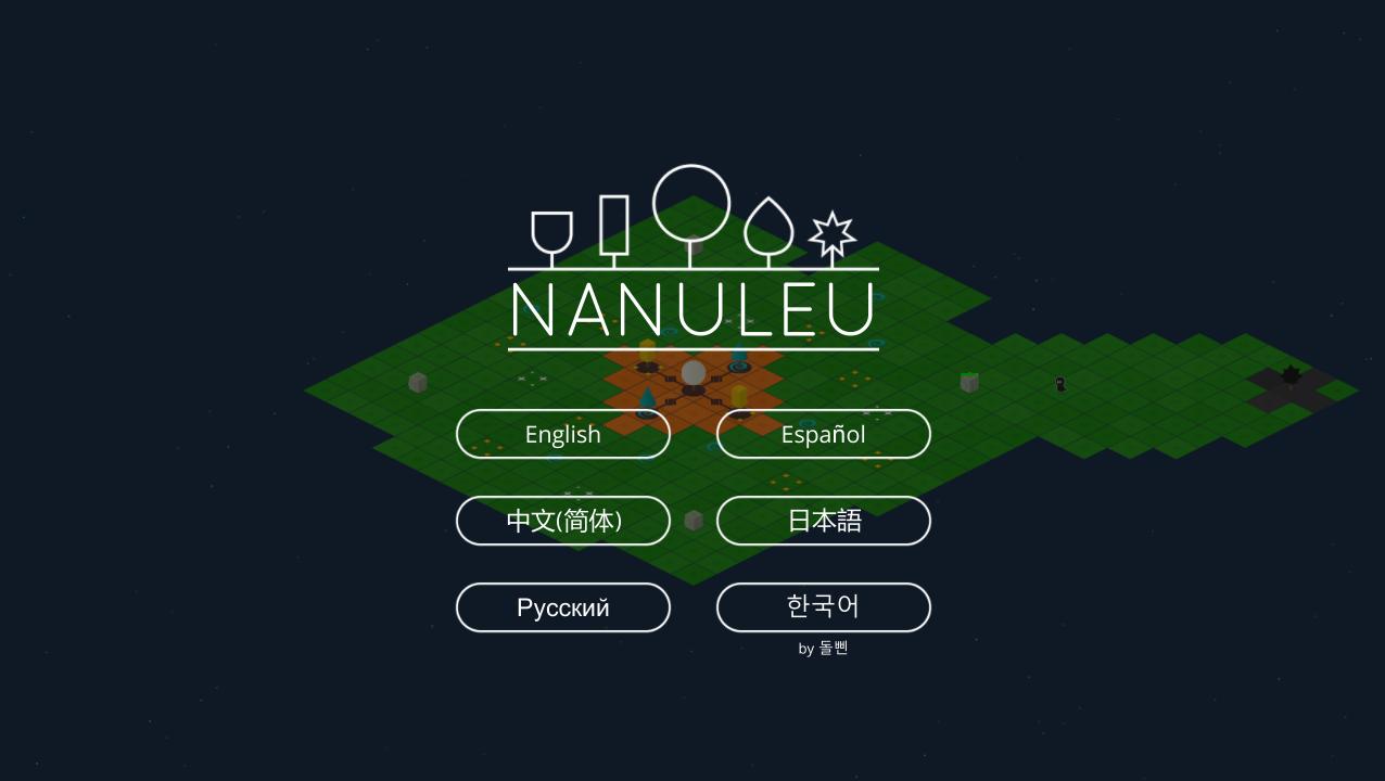 Steam Nanuleu Nanuleu Now In Korean