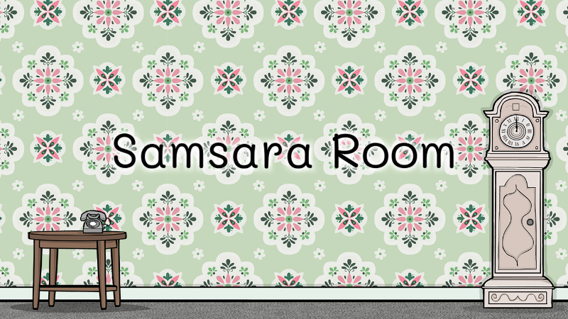 Samsara Room is out now!