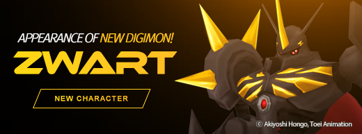 digimon masters online jogress evolution omegamon zwart appears