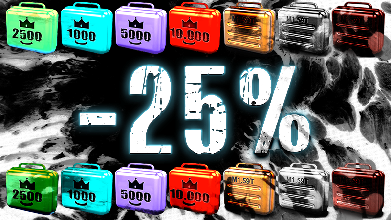 Sep 14, 2018 25% Discount on all the material briefcases