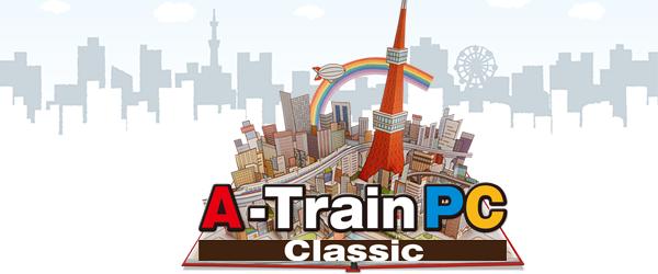a train pc classic