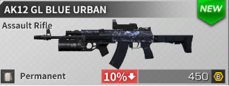 AK12 Blue Urban