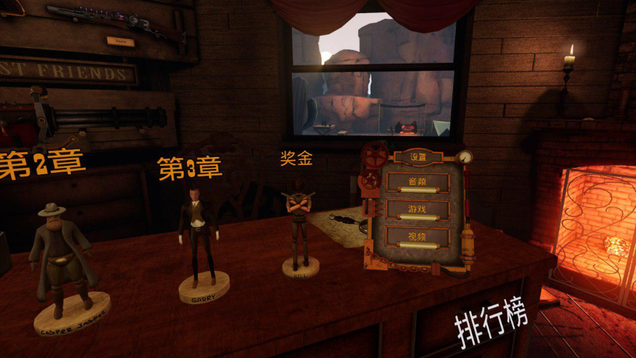 Guns'n'Stories: Bulletproof VR on Steam