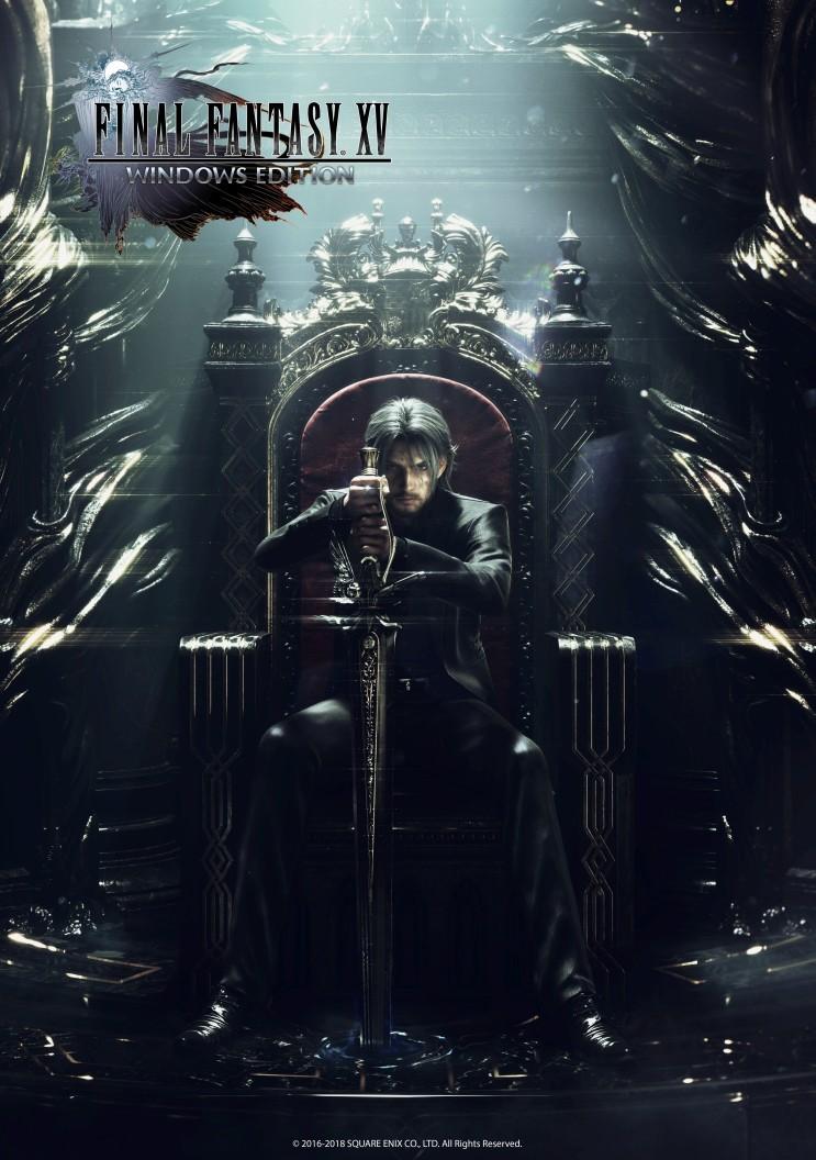 FINAL FANTASY XV WINDOWS EDITION :: Final Fantasy XV Windows Edition