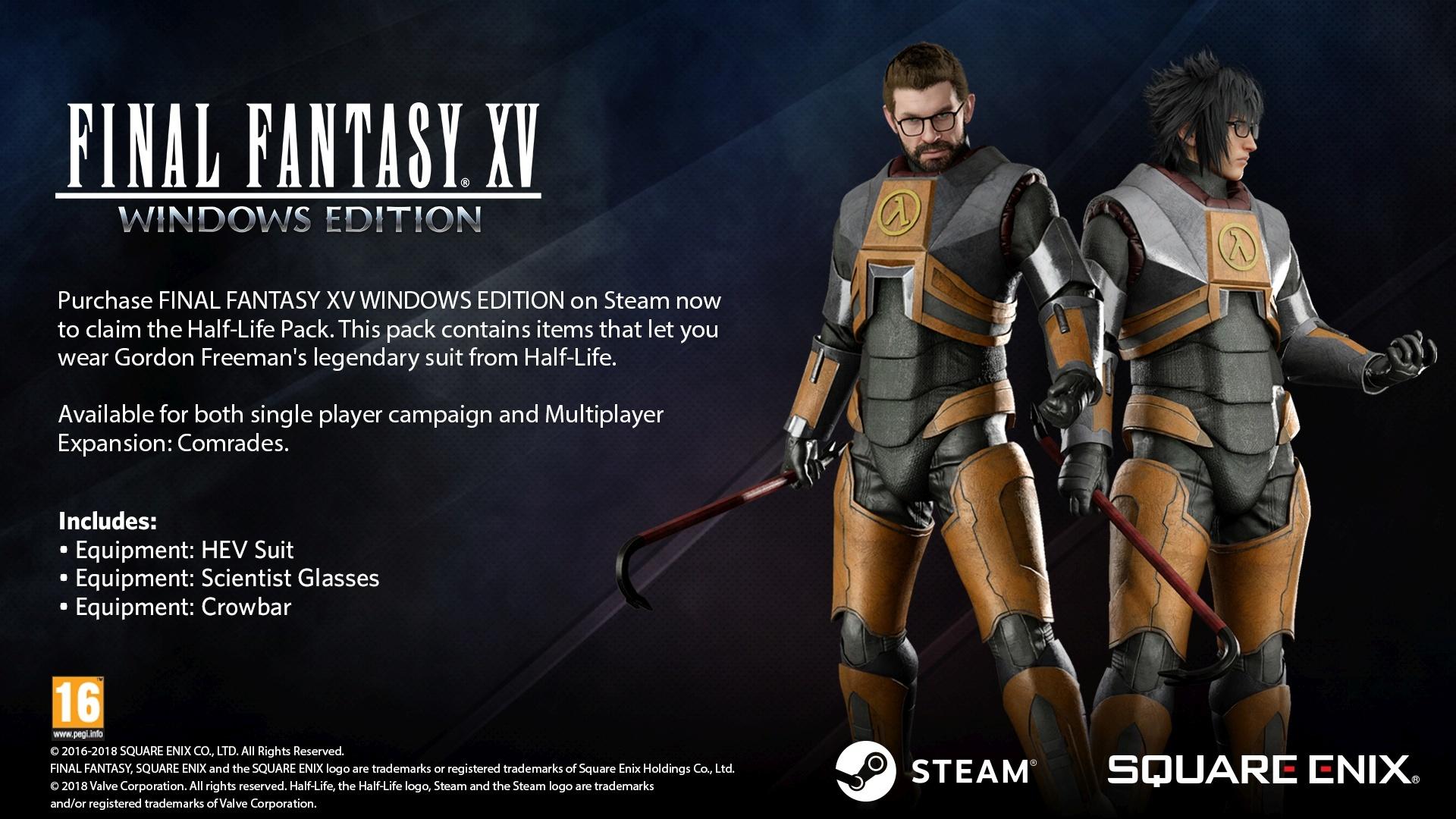 新聞 - Steam Community Announcements