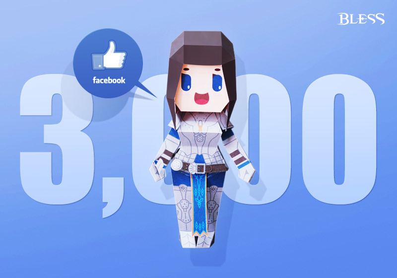 bless online show your interest and receive paper toy templates