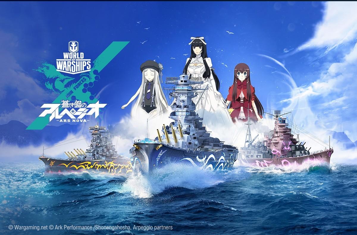 "Arpeggio: ""Fleet of Fog"" Flagships"