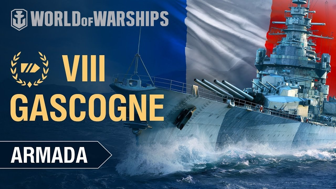 World of Warships :: Armada: Gascogne