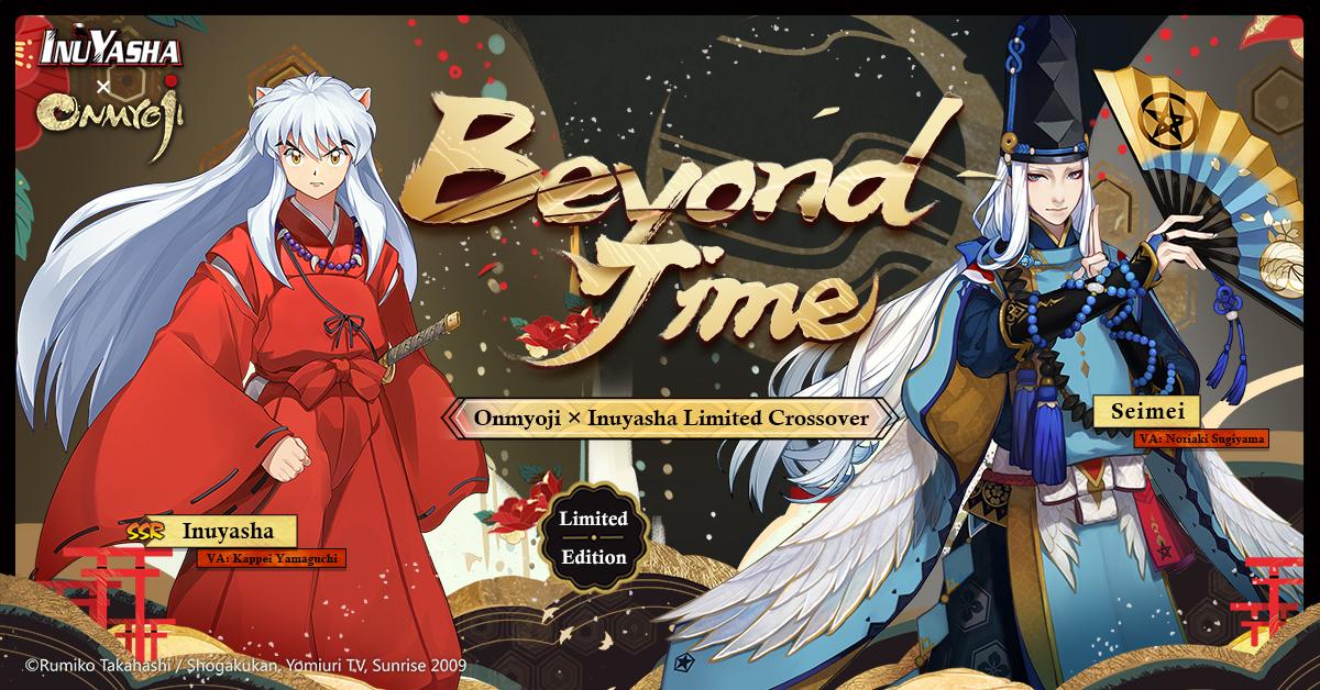 Onmyoji Inuyasha And Sesshomaru Are Coming Updates On July 18th