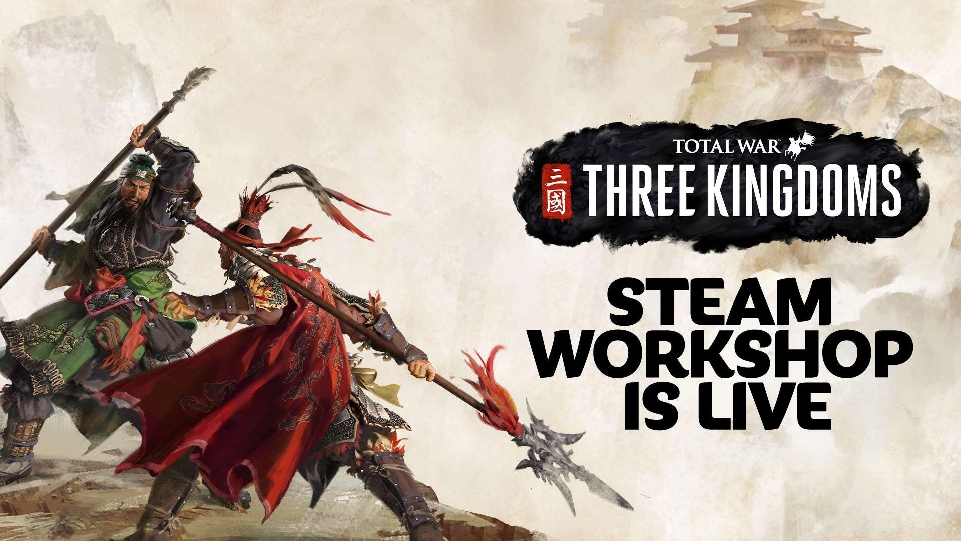 Total War: THREE KINGDOMS :: Group Announcements