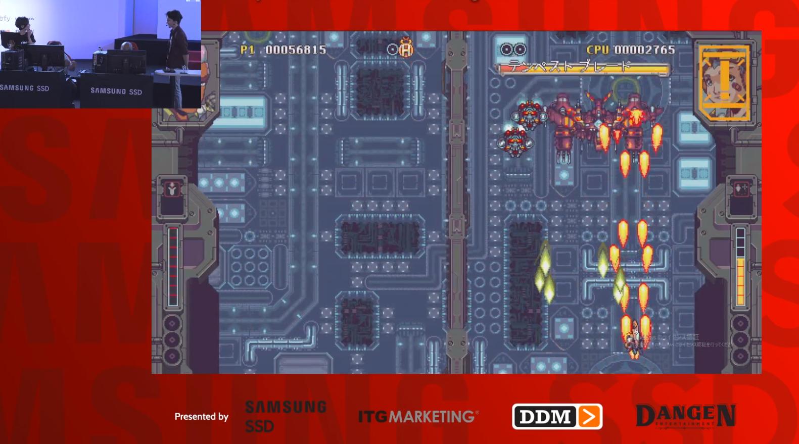 Rival Megagun :: Dangen vs Degica! Battle of the Shmups
