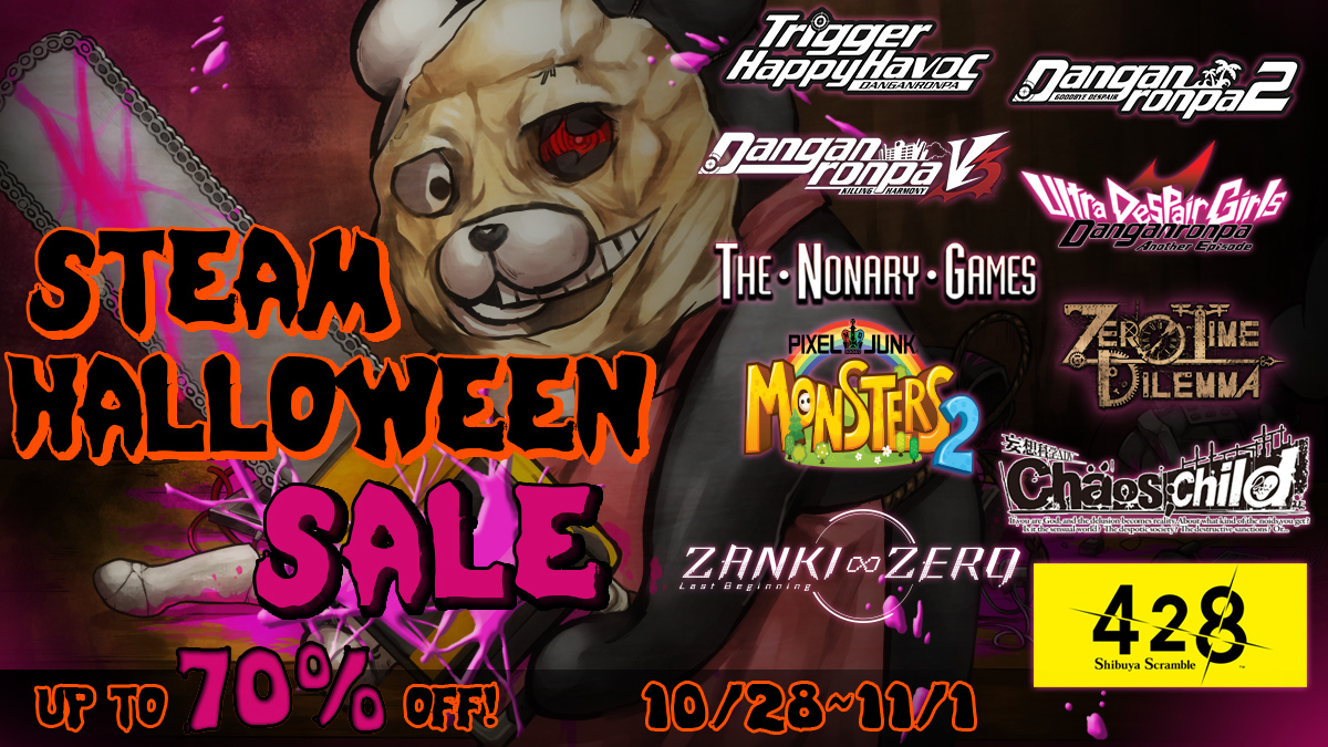 SAVE UP TO 70% DURING THE STEAM HALLOWEEN SALE!