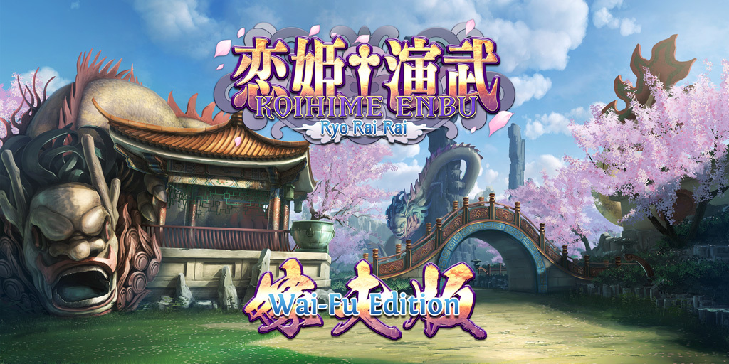 Koihime Enbu RyoRaiRai :: PS4 Physical release on sale Feb 22nd