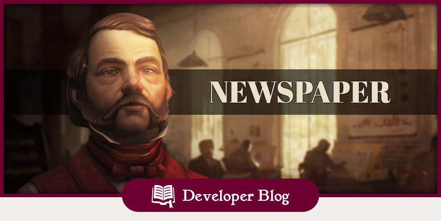 DevBlog: Newspaper