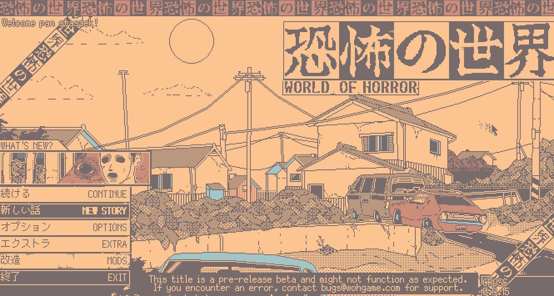 0.9.15 'NEVER-ENDING SUMMER'