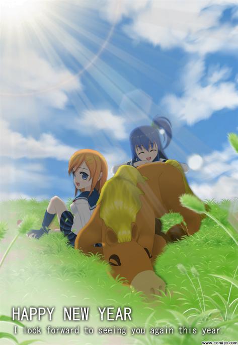 Manga maker ComiPo! :: Comipo!: Bonus content vol 14 Umada