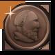 Copper Trie