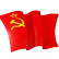 :Soviet_flag: