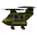 :copter: