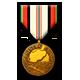 Distinguished Service 1