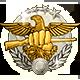 Sniper Elite 4 - 5 Stars