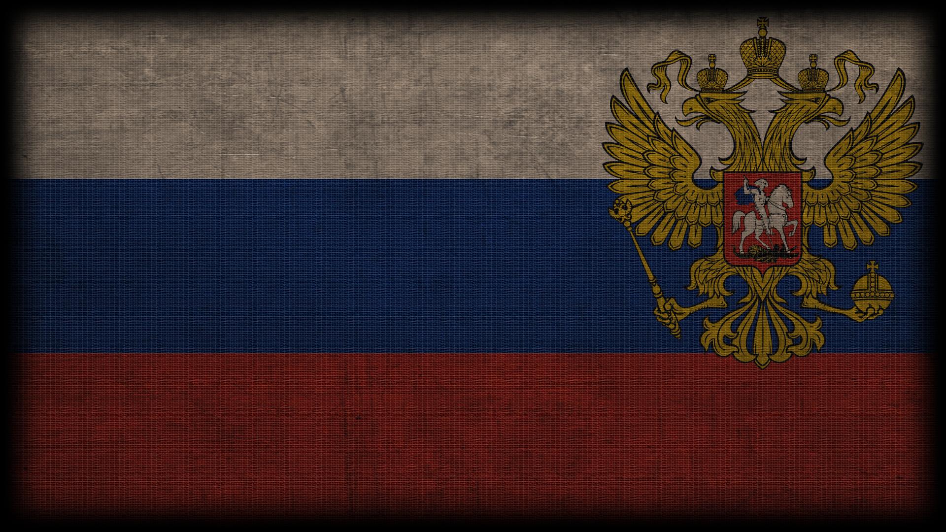 фото профиля на фоне рф флага этот день