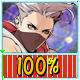 100% SP Gauge!