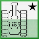 One Star Assault Vehicle