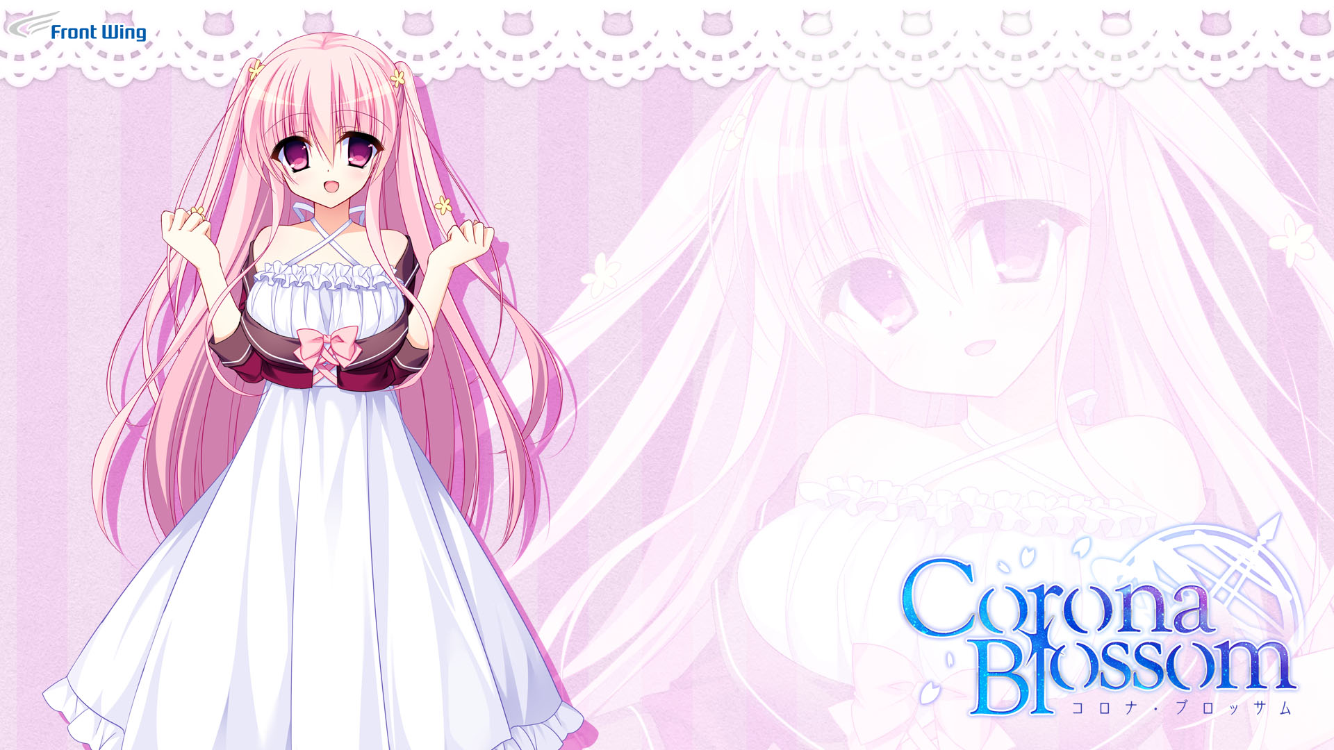 Steam Card Exchange :: Showcase :: Corona Blossom Vol.1 Gift From ...