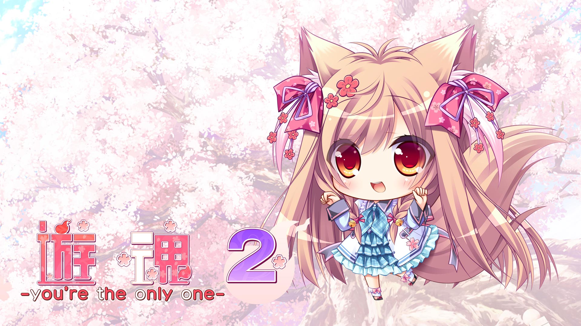Steam Card Exchange :: Showcase :: Tayutama 2 -you're the only one-