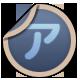 Katakana Soldier
