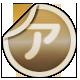 Katakana Sensei