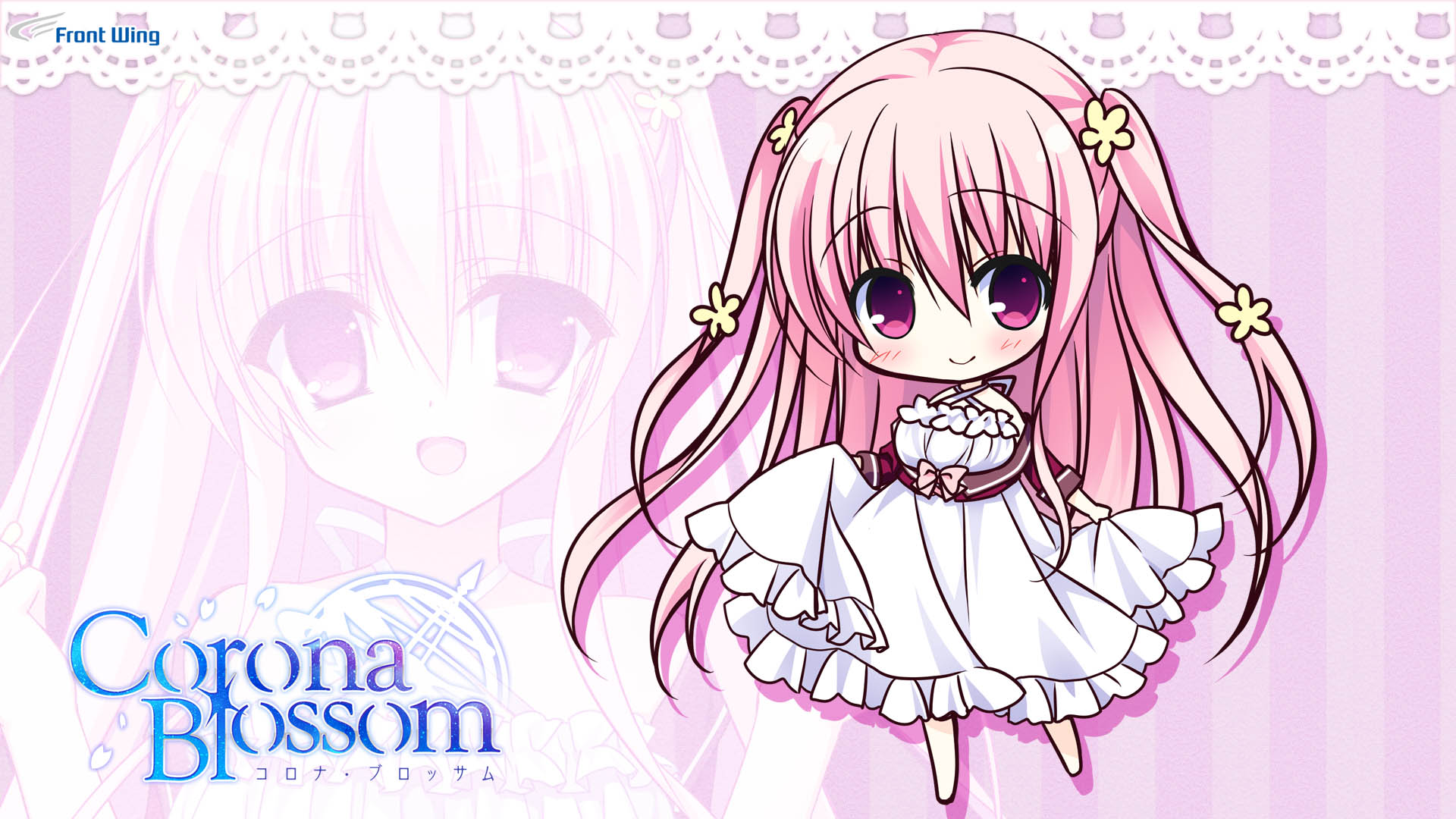 Steam Card Exchange :: Showcase :: Corona Blossom Vol.3 Journey to ...