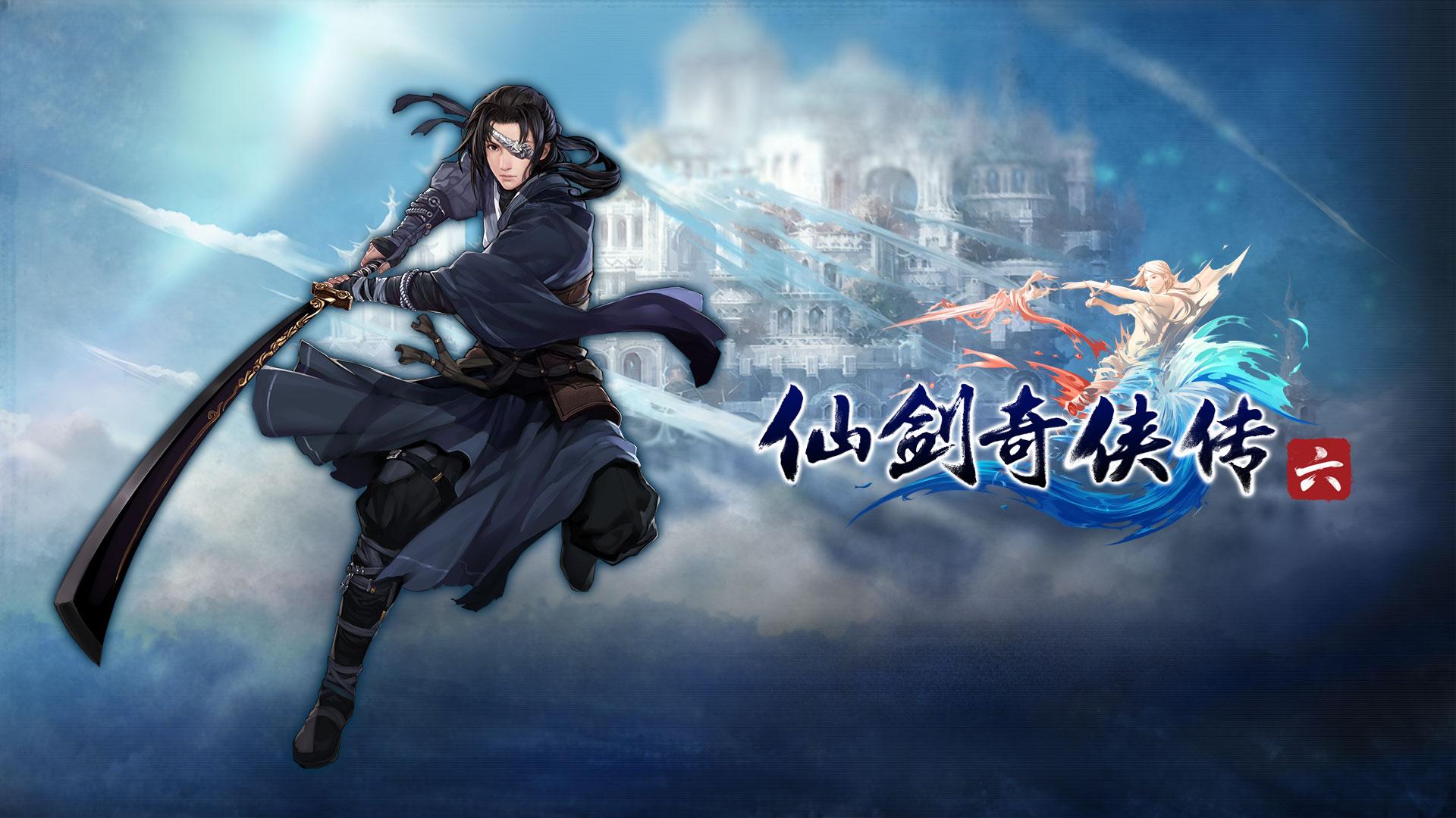 Showcase :: 仙剑奇侠传六(Chinese Paladin:Sword and Fairy 6)