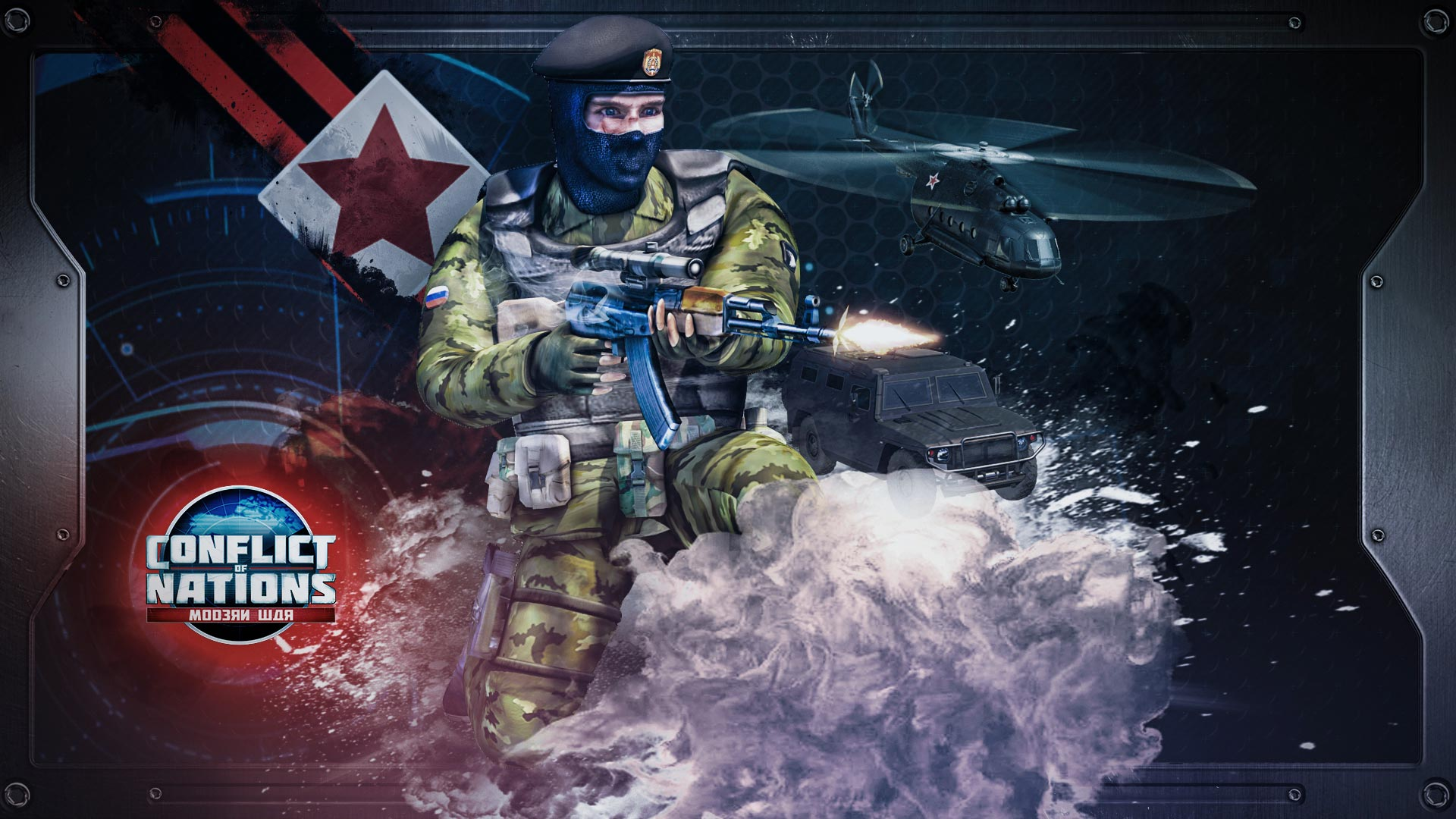 Showcase :: Conflict of Nations: World War 3