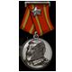 Lieutenant Logicalyev