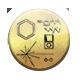 Golden Observation Disc